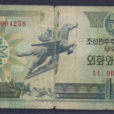 COREEA DE NORD 10 WON 1988 [16] P-29 - bancnota asia