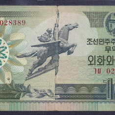 COREEA DE NORD 10 WON 1988 [9] P-29 - bancnota asia