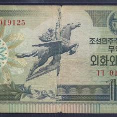 COREEA DE NORD 10 WON 1988 [13] P-29 - bancnota asia