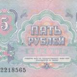 RUSIA 5 ruble 1991 VF+!!!