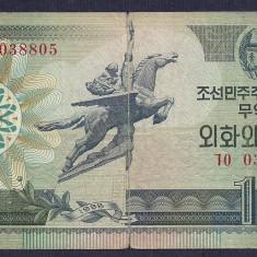 COREEA DE NORD 10 WON 1988 [10] P-29 - bancnota asia