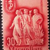 Ungaria 1948 - cat.nr.895 neuzat, perfecta stare, Nestampilat