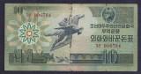 COREEA DE NORD   10  WON  1988  [14]  P-29