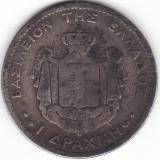Regatul Greciei - 1 Drachme 1873 - Argint, Europa