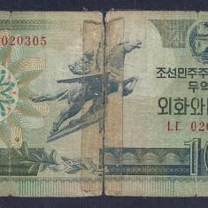 COREEA DE NORD 10 WON 1988 [41] P-29, starea din imagine - bancnota asia