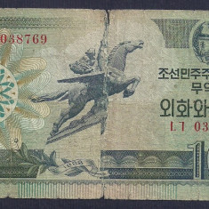 COREEA DE NORD 10 WON 1988 [40] P-29, starea din imagine - bancnota asia