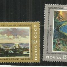 P 53 - PICTURA - URSS - SERIE NESTAMPILATA - Timbre straine