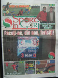 Pandurii - Rapid Bucuresti - 3-0 / Sport in Gorj-ziar