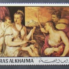 RAS AL KHAIMA - PICTURA TITIAN 3 VALORI, NEOBLITERATE - RAK 14, Arta