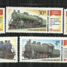 LOC 27 - LOCOMOTIVE - URSS - SERIE NESTAMPILATA - Timbre straine