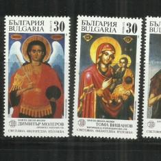 P 22 - PICTURA - BULGARIA - SERIE NESTAMPILATA - Timbre straine