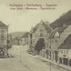 SIGHISOARA, PIATA UNIRII, MAGAZIN - Carte Postala Transilvania dupa 1918, Necirculata, Printata
