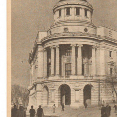 CPI (B7248) CARTE POSTALA - IASI. BIBLIOTECA CENTRALA UNIVERSITARA - Carte Postala Moldova dupa 1918, Necirculata, Printata
