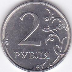 Moneda Rusia (Federatia Rusa) 2 Ruble 2014 - KM#834 aUNC, Europa