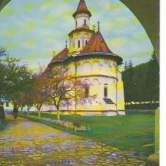 CPI (B7249) CARTE POSTALA - BISERICA MANASTIRII PUTNA - Carte Postala Moldova dupa 1918, Necirculata, Fotografie