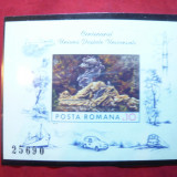Colita nedantelata Centenarul UPU Romania 1974 - f.rara - Timbre Romania, Nestampilat