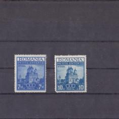 TRNS - MICA ANTANTA - AN 1937 - Timbre Romania, Nestampilat