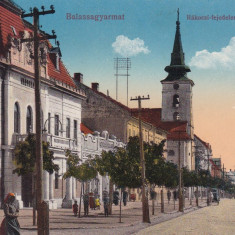 BALASSAGYARMAT, UNGARIA, CIRCULATA FEB.*917, Printata