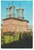 CPI (B7261) CARTE POSTALA - BUZAU. BISERICA EPISCOPALA, Circulata, Fotografie