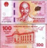 !!! VIETNAM - 100 DONG 2016 , COMM. - P NEW - UNC