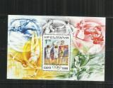 S 25  - SPORT -  BULGARIA    -  COLITA   NESTAMPILATA