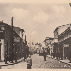 HUSI, STR. STEFAN CEL MARE, MOLDOVA, VRANCEA, CAFENEA, AUTO-TEHNICA - Carte Postala Moldova dupa 1918, Necirculata, Fotografie