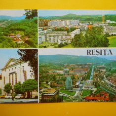 HOPCT 17243 RESITA -JUD CARAS SEVERIN -NECIRCULATA - Carte Postala Banat dupa 1918, Printata