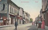 GALATI , STRADA DOMNEASCA , MAGAZINE , DENTIST , RECLAME , ED. ANTON PAPPADOPOL, Necirculata, Printata