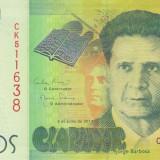 Bancnota Capul Verde 500 Escudos 2014 - PNew UNC - bancnota africa