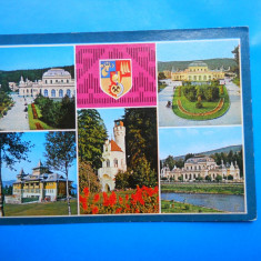 HOPCT 17719 VATRA DORNEI -JUD SUCEAVA -NECIRCULATA - Carte Postala Bucovina dupa 1918, Printata
