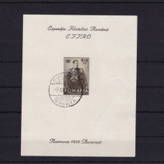 ROMANIA 1932, LP 101, EXPOZITIA FILATELICA EFIRO, STAMPILATA - Timbre Romania