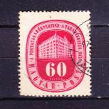 Timbre UNGARIA 1947 = ZIUA INTERNATIONALA DE VARA, Stampilat