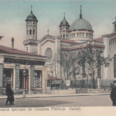 GALATI, STRADA DOMNEASCA APROAPE DE GRADINA PUBLICA BERARIA CENTRALA - Carte Postala Moldova 1904-1918, Stare: Necirculata, Tip: Printata