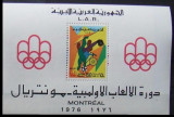 LIBIA 1976 - OLIMPIADA MONTREAL, 1 S/S NEOBLITERATA - D 161