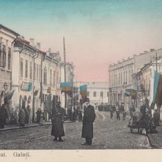 GALATI, STRADA PORTULUI, DRAPELLE, ANIMATIE - Carte Postala Moldova 1904-1918, Stare: Necirculata, Tip: Printata