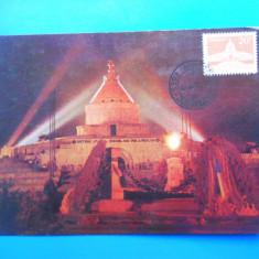 HOPCT 17693 MARASESTI -MAUSOLEUL EROILOR /C P MAXIMA -JUD VRANCEA -NECIRCULATA - Carte Postala Moldova dupa 1918, Printata