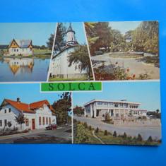 HOPCT 17717 SOLCA -JUD SUCEAVA -NECIRCULATA - Carte Postala Bucovina dupa 1918, Printata
