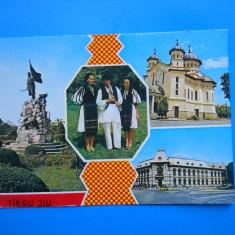 HOPCT 17746 TIRGU JIU - JUDETUL GORJ -NECIRCULATA - Carte Postala Oltenia dupa 1918, Printata