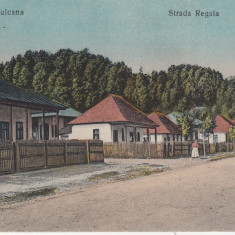 BAILE VULCANA , DAMBOVITA , STRADA REGALA