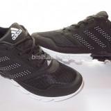 Adidasi Adidas SpringBlade Model Nou 2017 - Adidasi barbati, Marime: 42, Culoare: Negru, Textil
