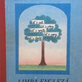 LIMBA ENGLEZA MANUAL PENTRU CLASA A II-A - Georgiana Farnoaga, Ecaterina Comisel