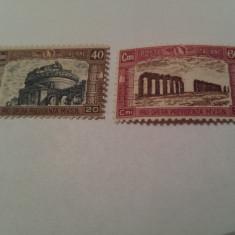 Italia 1926 opera/ 2 v. MH, Nestampilat