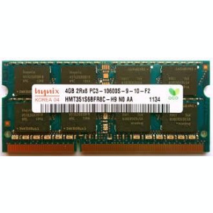 Memorie Ram 4GB DDR3 - Lichidare stoc - Ocazie ! Frecventa 1333Mhz si 1600Mhz