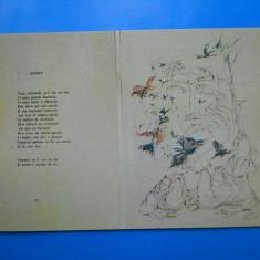 HOPCT  15005 K  GALATI-BIBLIOTECA VA URECHIA-TUDOR ARGHEZI /POEZII -NECIRCULATA