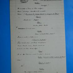 HOPCT  15005 J  GALATI-BIBLIOTECA VA URECHIA-ALECSANDRI /V.  OVIDIU-NECIRCULATA