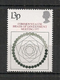 Anglia.1977 Conferinta sefilor de stat Commonwealth  SA.360, Nestampilat