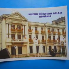 HOPCT 14007 A GALATI  MUZEUL DE ISTORIE /CARAFA,CRISTAL -JUD GALATI -NECIRCULATA, Printata