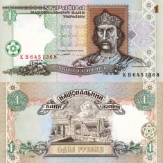 UCRAINA 1 grivna 1994 UNC!!! - bancnota europa