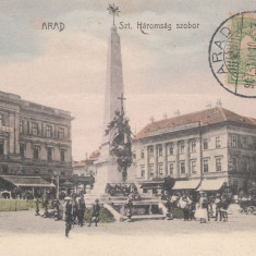 ARAD, STATUIA HAROMSAG, CLASICA, CIRCULATA 1907, TCV - Carte Postala Crisana pana la 1904, Printata