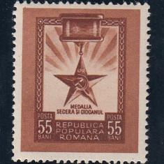 ROMANIA 1952, LP 324, MEDALIA SECERA SI CIOCANUL SERIE MNH - Timbre Romania, Nestampilat
